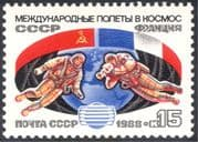 Russia 1988 Space/ Rockets/ Science/ Research/ Astronauts/ Flags 1v (n16974)