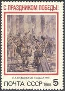 Russia 1988 Victory Day/ Military/ End of WWII/ War/ Soldiers/ Peace/ Art/ Painting 1v (n44068)