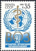 Russia 1988 World Health Organization/ WHO/ Medical/ UN/ Welfare/ Snake 1v (n29124)