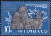 Russia 1989 Astronomy/ Observatory/ Stars/ Telescopes/ Buildings/ Space 1v (n44655)