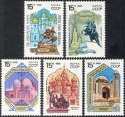 Russia 1989 Historic Monuments/ Mosque/ Tower/ Buildings/ Architecture 5v set (n43749)