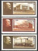 Russia 1989 Lenin  /  Buildings  /  Architecture  /  Museums  /  People  /  Politics 3v set (n34099)
