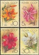 Russia 1989 Lilies/ Lily/ Flowers/ Plants/ Nature/ Horticulture 4v set (n45033)