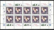 Russia 1989 New Year  /  Greetings  /  Deer  /  Santa Claus  /  Toys  /  Animation 10v sht (n39057)