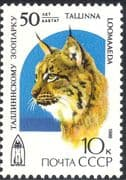 Russia 1989 Tallin Zoo/ Lynx/ Cats/ Nature/ Animals/ Conservation/ Wildlife 1v (n32207)