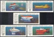 Russia 1990 Research Submarines/ Boats/ Nautical/ Transport/ Science 5v set (b1167)