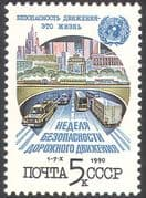 Russia 1990 Road Safety Week/ Police/ Cars/ Bus/ Lorry/ Truck/ Transport 1v (n26956)