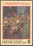 Russia 1990 Victory Day/ Military/ End of WWII/ War/ Soldiers/ Peace/ Army/ Art/ Painting 1v (n44070)