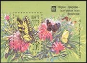Russia 1991 Butterflies/ Butterfly/ Insects/ Nature/ Conservation 1v m/s (b9901)