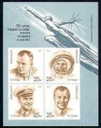 Russia 1991 Gagarin  /  Space Flight  /  Astronauts m  /  s n29258