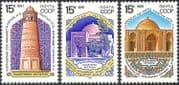 Russia 1991 Historic Monuments/ Mosque/ Tower/ Buildings/ Architecture 3v set (n43747)