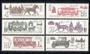 Russia 1991 HORSES  /  Transport  /  Tram  /  Bus  /  Car 6v set n17771