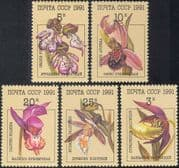 Russia 1991 Orchids/ Flowers/ Plants/ Nature/ Lady's Slipper/ Bee Orchid 5v set (b1190)