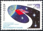 Russia 1991 Space Flight/ National Flags/ Stars/ Rockets/ Transport 1v (n11805)