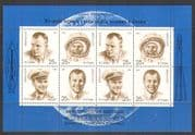 "Russia 1991 Space Flight/ Yuri Gagarin/ ""Ad Astra '91""/ StampEx/ Rockets/ Transport 8v sht o/p (n24122)"