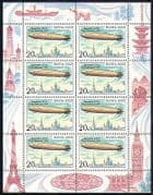Russia 1991 Transport  /  Airships  /  Zeppelin 8v sht (n29160)