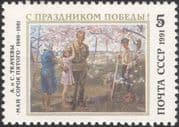 Russia 1991 Victory Day/ Military/ End of WWII/ War/ Soldier/ Family/ Peace 1v (n45182)