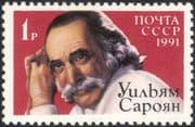 Russia 1991 William Saroyan/ Writer/ Books/ Literature/ Writing/ People 1v (n44611)