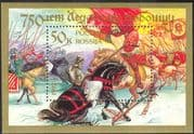 Russia 1992 Horses/ Knights/ Military/ Army/ Battle/ Animals 1v m/s (n21394)