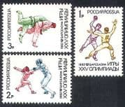 Russia 1992 Olympics  /  Sports  /  Judo  /  Fencing 3v set  n21236