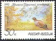 Russia 1992 Prioksko-Terrasnyi Nature Reserve/ Capercaillie/ Oak/ Pine/ Trees/ Birds/ Forest/ Conservation/ Environment 1v (n41827)