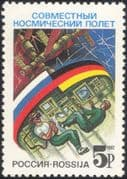 Russia 1992 Space Station/ Mir/ Astronauts/ Flags/ Science/ Exploration 1v (n23856)