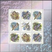 Russia 1993 Marine Life/ Seal/ Salmon/ Squid/ Crab/ Fulmar/ Fish/ Birds/ Animals/ Nature/ Wildlife/ Conservation 9v sht (s706)