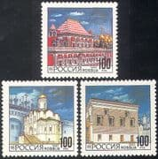 Russia 1993 Moscow Kremlin/ Tower/ Palace/ Church/ Buildings/ Architecture 3v set (n30036)
