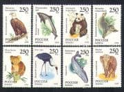 Russia 1993 Panda  /  Eagle  /  Whale  /  Elephant  /  Birds  /  Animals  /  Nature  /  Wildlife 8v (n35126)