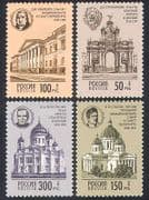 Russia 1994 Architects  /  Architecture  /  Buildings  /  Churches  /  People 4v set (n39668)