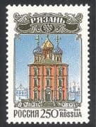 Russia 1995 Cathedral  /  Buildings  /  Architecture  /  Religion 1v (n33526)