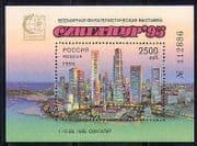 Russia 1995 Singapore  /  Buildings  /  Stampex 1v m  /  s (n28619)
