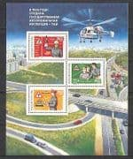 Russia 1996 Cars  /  Transport  /  Road Safety 3v m  /  s (n26778)