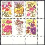 Russia 1996 Flowers  /  Plants  /  Nature  /  Pansies  /  Snapdragon 5v set + lbl blk (n39669)