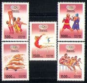 Russia 1996  Olympic Games/ Olympics /  Sports  /  Basketball/ Gymnastics/ Swimming  5v set (n28822)