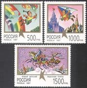 Russia 1997 Cartoon  /  Balloons  /  Horse  /  Rainbow 3v  (n28449)