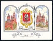 Russia 1997 Moscow 850th  /  Buildings  /  Horse 1v m  /  s  n31221