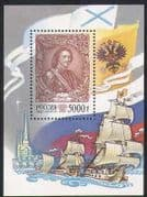 Russia 1997 Tsar  /  Peter  /  People  /  Ships  /  Navy 1v m  /  s  n28432
