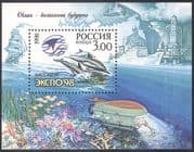 Russia 1998 Dolphins  /  Submarine  /  Ships  /  Marine /Transport/ Nature/ Conservation m/s s357