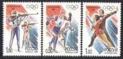 Russia 1998 Olympics  /  Sports  /  Shooting  /  Skiing 3v (n28668)