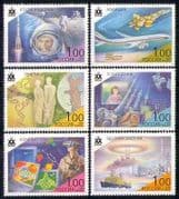 Russia 1998 Space/ Yuri Gagarin/ Plane/ Aircraft/ Aviation/ Ship/  TV/ Energy/ Transport6v set (n28408)