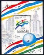 Russia 1998 Sports  /  Youth Games  /  Buildings 1v m  /  s n31306
