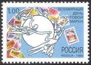Russia 1998 World Post Day/ UPU Emblem/ Mail/ Letters/ Animation 1v (n28540)