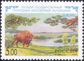 Russia 1999 Europa/ National Parks/ Bison/ Squirrel/ Trees/ Forest/ Nature/ Animals  1v (n46163)