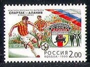 Russia 1999 Sports  /  Football  /  Soccer  /  Animation 1v  n28823