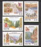 Russia 1999 Waterfalls  /  Eagle  /  Deer  /  Nature 5v set  n26801