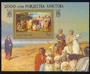 Russia 2000 Religion  /  Art  /  Painting  /  Horse 1v m  /  s (n30310)