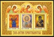 Russia 2000 Religion  /  Art  /  Paintings  /  Virgin 3v m  /  s n30499