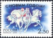 Russia 2001 New Year/ Father Christmas/ Troika/ Horses/ Greetings 1v (n24142)