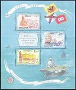 Russia 2001 Ships  /  Navy  /  Antarctic  /  Nautical  /  Sailing  /  Buildings 3v m  /  s (b5015)